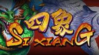 Игровые автоматы Si Xiang – игровой онлайн-автомат на реальные деньги